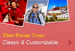 Tibet Vacation Packages