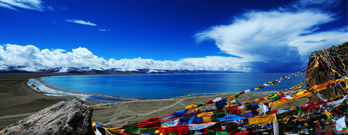 Namtso Tibet Travel 2021/2022