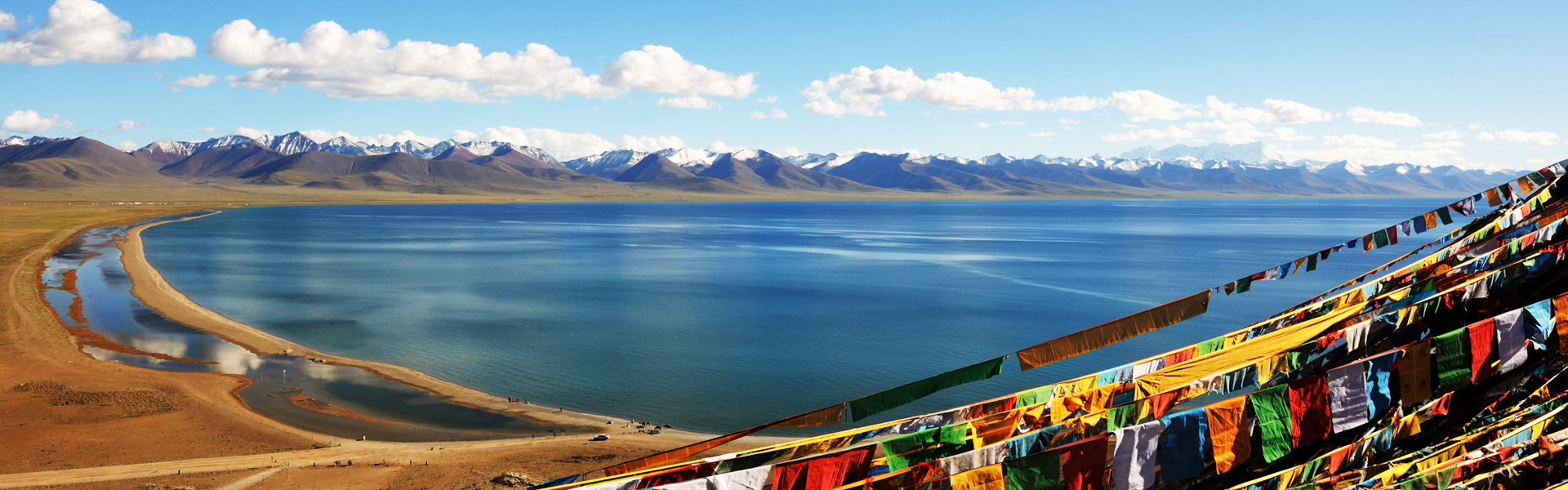 Namtso Lake Tibet Highlights Introduction Facts And