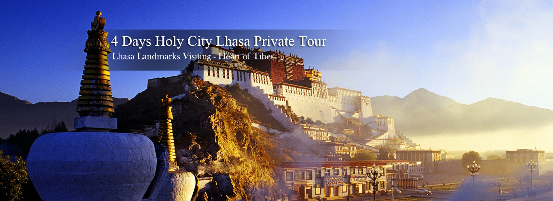 Tibet Travel Agency