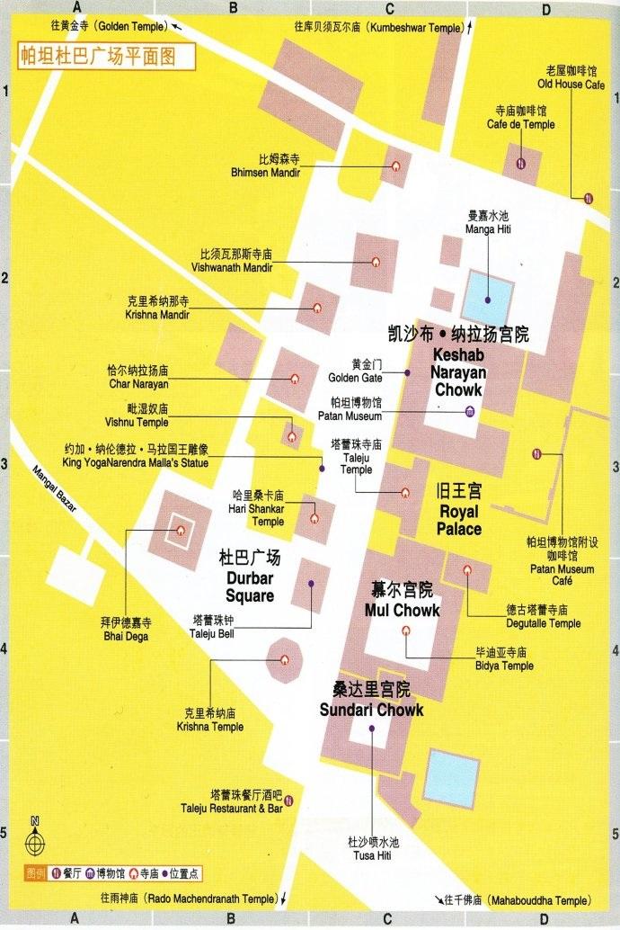 Kathmandu Travel Maps - Tourist Map Guide in Kathmandu on bhaktapur nepal map, himalayas map, kangchenjunga nepal map, valley map, tibet map, nepal country map, pashupatinath temple, damak jhapa in map, nepal regional map, kabul map, india nepal map, calcutta india map, dhaka bangladesh map, seoul south korea map, bhutan map, mount everest, world map, new delhi, google earth nepal map, pokhara nepal map, kuala lumpur, dhankuta nepal map, city map, mount everest map,