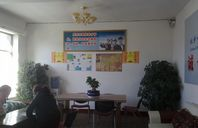 Our Office in Lhasa