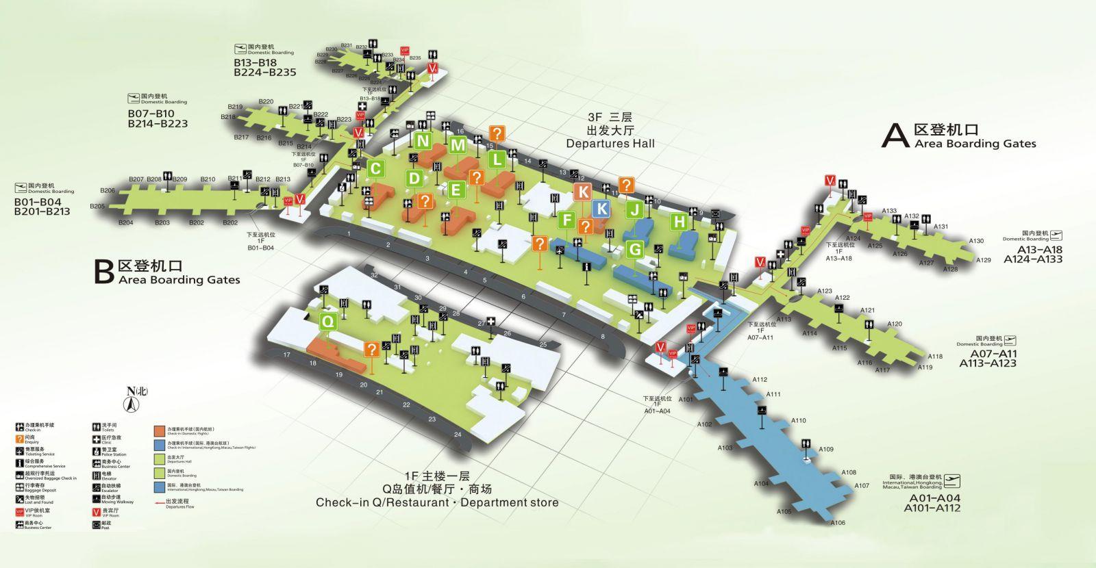 Aeroporto Guangzhou Arrive : 100 [ hong kong airport floor plan ] guangzhou diamond exchange