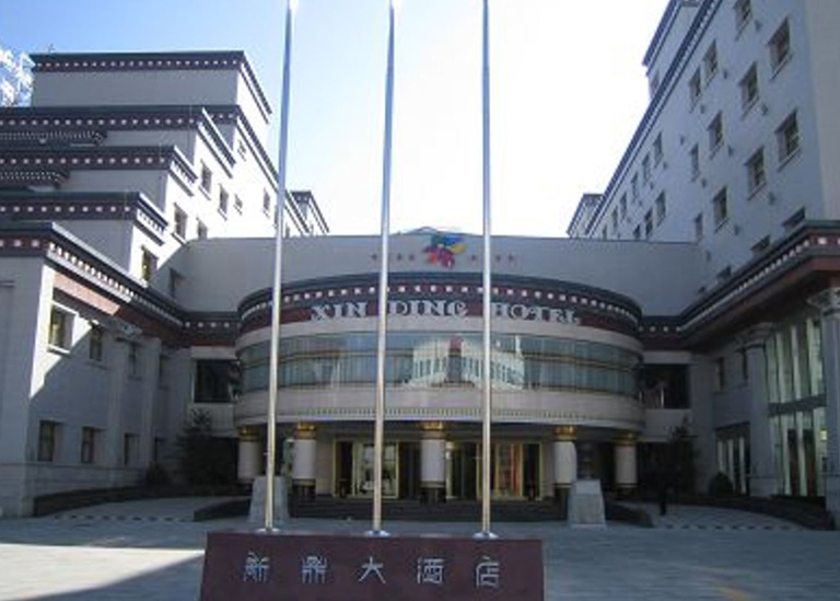 Hall of Xin Ding Hotel