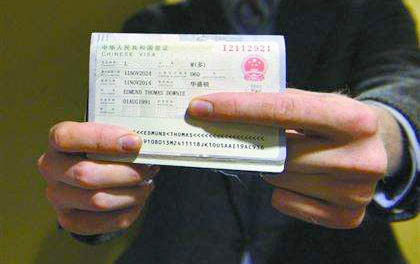 Visa and Permits for China Tibet Tour