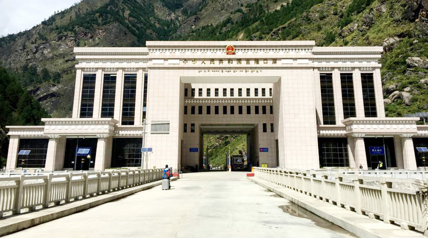 Foreign Travelers Can Enter Tibet from Nepal at Gyirong Port Now