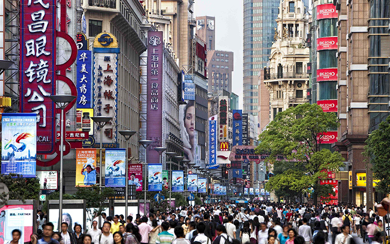 Busy Street of Nanjing Road