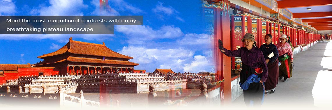 Tibet Tours from Beijing by Train or Flight