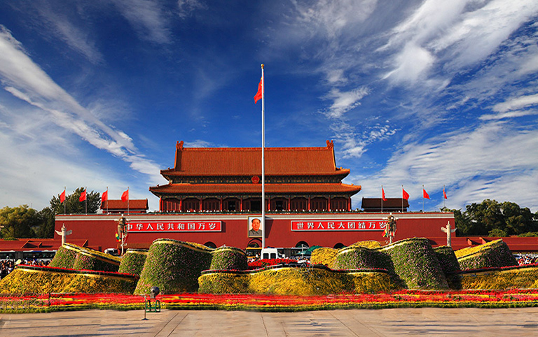 Tiananmen Square - A Symbol of National Cohesion