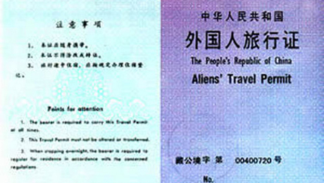 No Tibet Travel Permits being issued from 25th June to 30th July, 2011