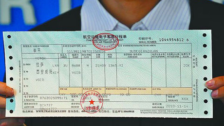 Lhasa to Xian Air Ticket at ONLY ¥500