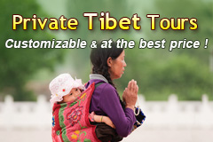 Tibet Private Tour