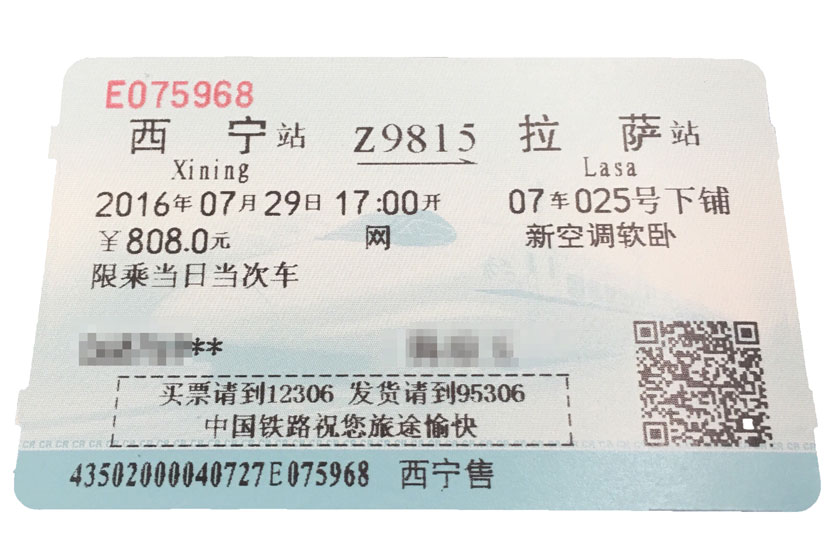 Train Ticket to Lhasa