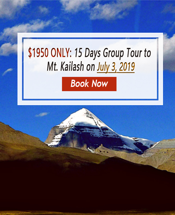 15 Days Mount Kailash Group Tour