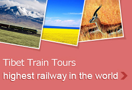 Tibet Train Tour Packages